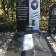 Мраморный памятник_12