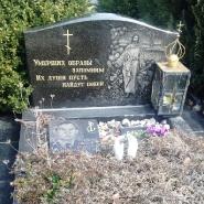 Памятник  на колумбарий_22