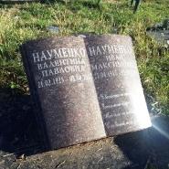 Памятник  на колумбарий_52