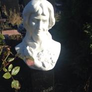 Памятник  на колумбарий_55