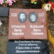 Памятник  на колумбарий_57