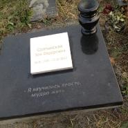 Памятник  на колумбарий_58
