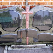 Памятник  на колумбарий_60