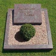 Памятник  на колумбарий_71