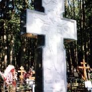 Гранитный крест_7