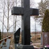 Гранитный крест_8